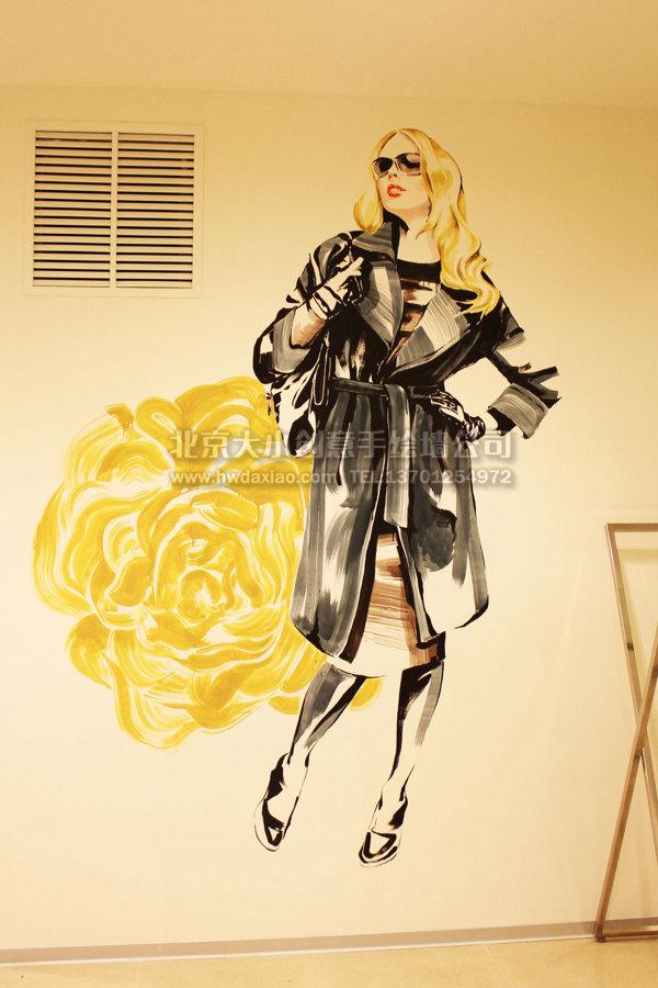 优雅服装店人物手绘墙 墙体彩绘