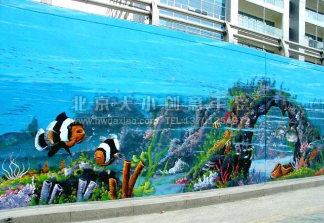 海洋墙绘 幼儿园手绘墙 文化墙壁画 创意墙绘 外墙彩绘 北京墙绘公司