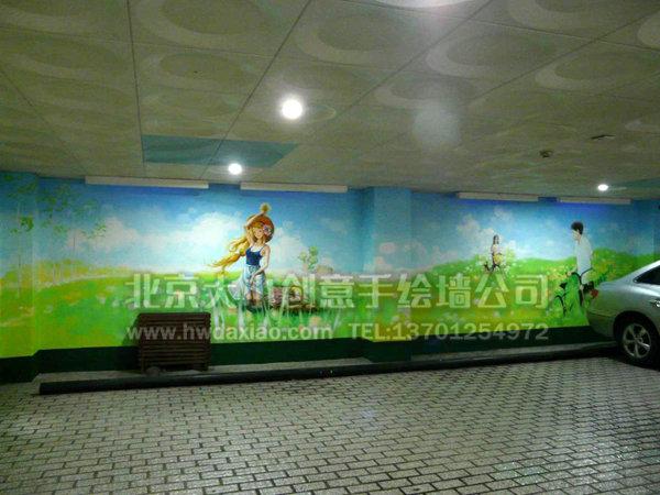 浪漫卡通人物白桦林手绘墙壁画