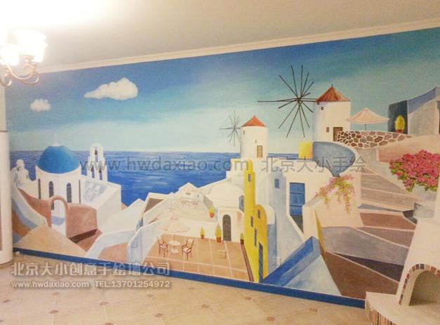 餐厅手绘墙 地中海彩绘