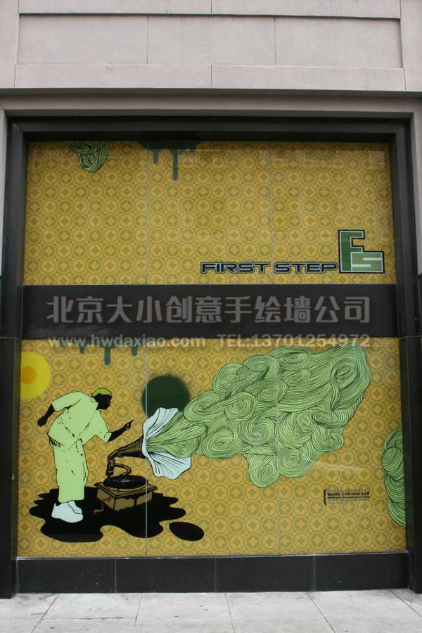 商铺动感运动人物手绘墙橱窗