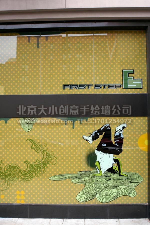商铺动感运动人物手绘墙橱窗 墙体彩绘