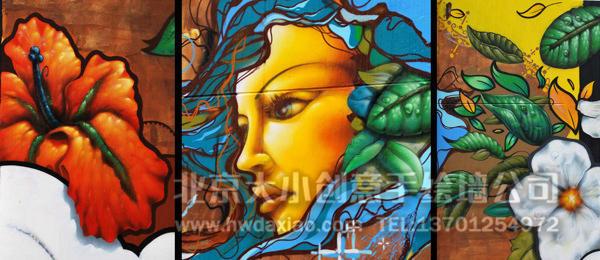 """十分美丽的涂鸦外墙手绘墙壁画,美得令人忍不住屏住呼吸,静静欣赏。这样的墙体彩绘无疑艺术性很高,无论装饰店铺、办公室或是各种公共空间,对整体的空间品味都将有一个大大的提升。 大小手绘,您身边的墙绘壁画专家!更多客户详情请点击>http://www.hwdaxiao.com [[img ALT=""""创意墙绘 办公室手绘墙 外墙彩绘 文化墙壁画 商场手绘墙 卡通彩绘 店铺壁画 手绘墙素材 北京墙绘公司 手绘墙 墙体彩绘 墙绘价格 手绘壁画"""" src=""""http://simg."""