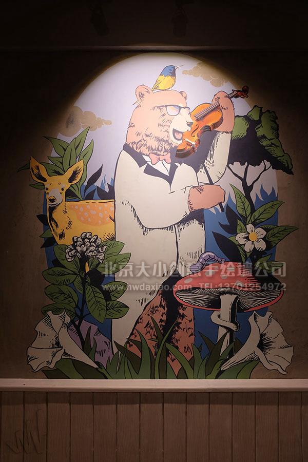 三只熊咖啡厅餐厅卡通手绘墙壁画 墙体彩绘图片