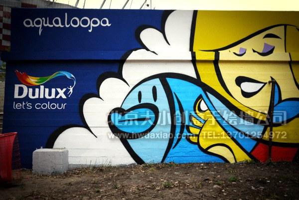 走廊壁画 学校手绘墙 餐厅手绘墙 商场手绘墙 卡通彩绘 手绘墙素材 北