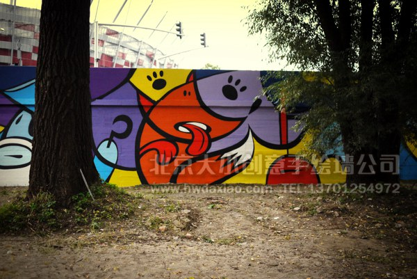 开心卡通人物绚丽街道外墙手绘墙壁画 墙体彩绘