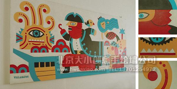 快乐海盗卡通儿童房手绘墙壁画 墙体彩绘