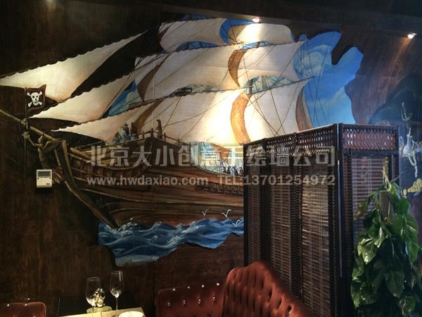 qq报价_海盗船 个性餐厅手绘壁画-大小墙体彩绘公司