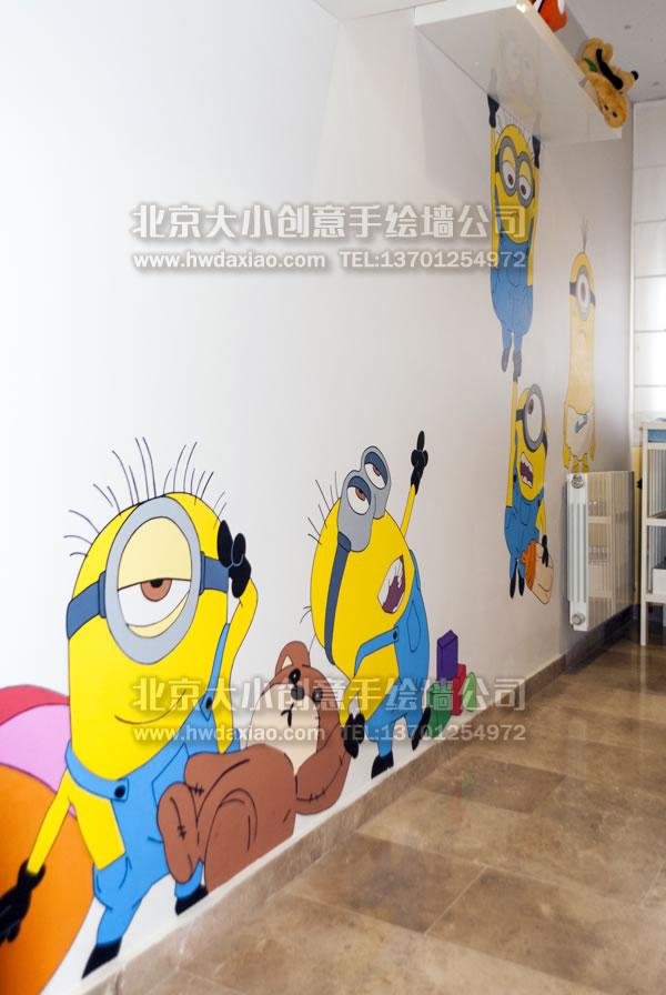 墙体手绘 墙体彩绘
