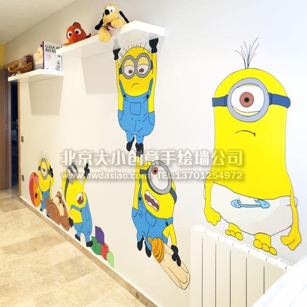 儿童房背景墙 >> 小黄人