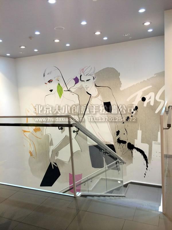 服装店楼梯走廊流行人物手绘壁画_北京大小创意手绘墙