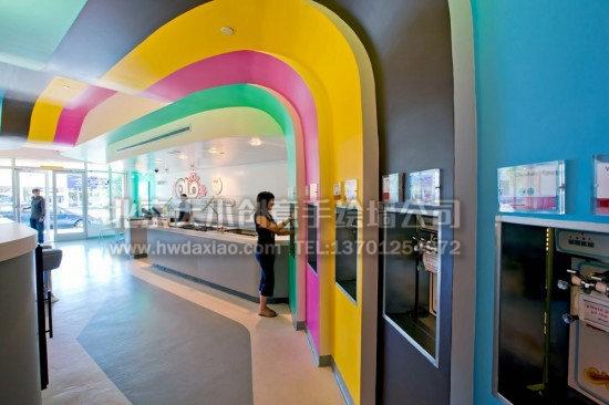 俏皮可爱的酸奶店铺手绘墙体彩绘