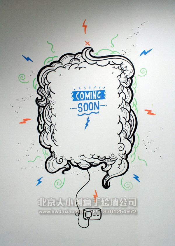 可爱的卡通人物手绘墙