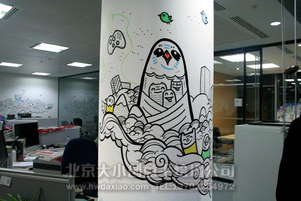 这是微软位于伦敦的办公区,墙上布满了俏皮可爱的卡通人物手绘墙,这样的办公室墙绘可以让枯燥的IT工程师的生活变得轻松,还可以让大脑变得更加活跃,这样有创意的卡通墙体彩绘在进行IT类办公室文化墙的装饰设计上很值得参考。 更多墙体彩绘详情请点击>大小手绘墙绘创意。           标签: 卡通墙绘 办公室墙绘 企业文化墙 创意墙绘 北京墙绘公司 手绘墙 墙绘公司 墙体彩绘 北京大小创意手绘,电话:13701254972;网站: