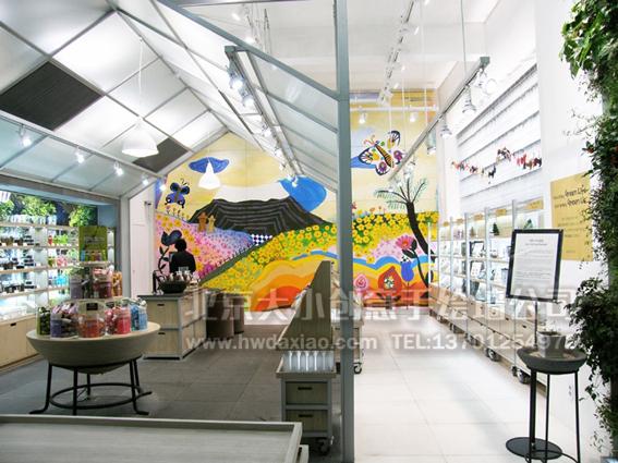 办公室手绘墙