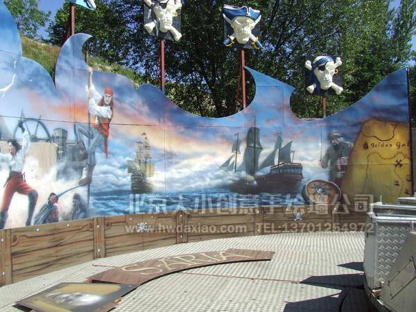 主题公园海盗船游乐场户外手绘墙壁画 墙体彩绘