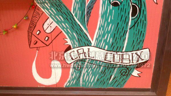 创意墙绘 墙体彩绘 手绘壁画 墙绘价格北京墙绘公司 手绘墙-奇幻森林