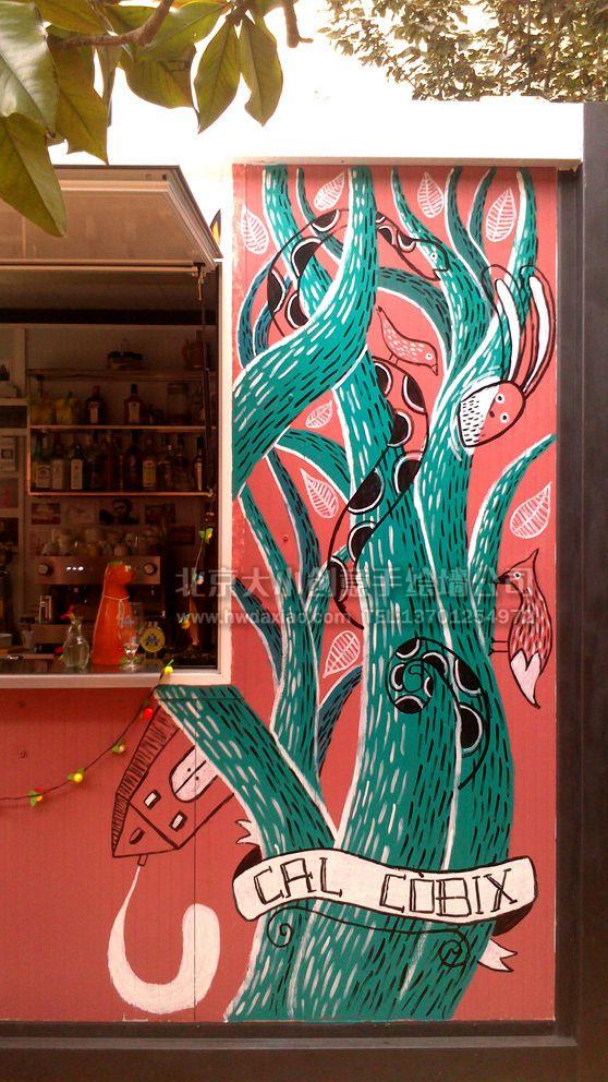 奇幻森林——餐厅外墙手绘墙壁画 墙体彩绘