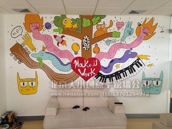 富卡通手绘墙壁画
