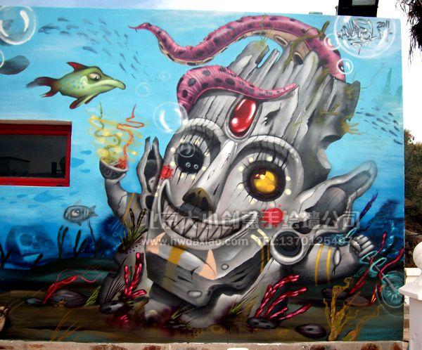 欢乐神奇的海底世界外墙手绘墙壁画