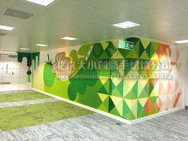 清新亮丽办公室手绘墙壁画  wbr>墙体彩绘