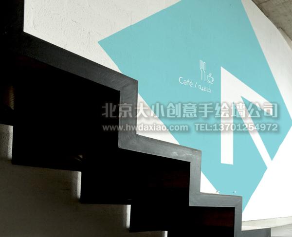 创意墙绘 办公室手绘墙 楼梯间壁画 简约墙绘 橱窗彩绘 车库墙绘 走廊