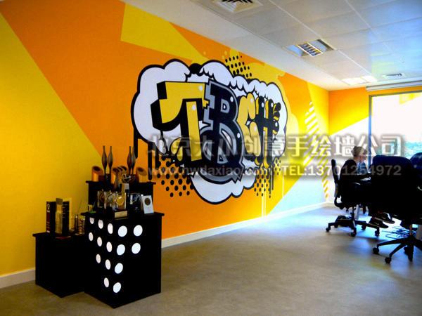 热情四射的涂鸦风格办公室及走廊手绘墙壁画 墙体彩绘