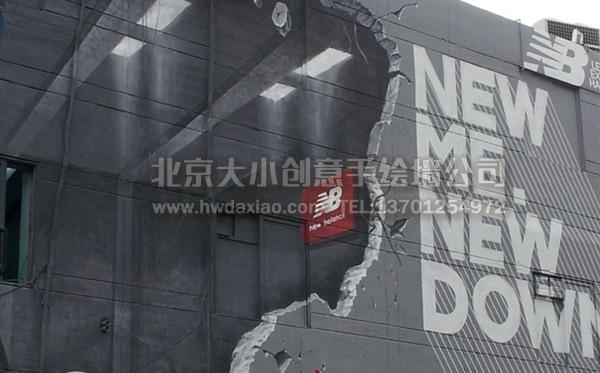 商场手绘 创意墙绘 办公室手绘墙 3d手绘墙 立体画壁画 外墙彩绘 街道