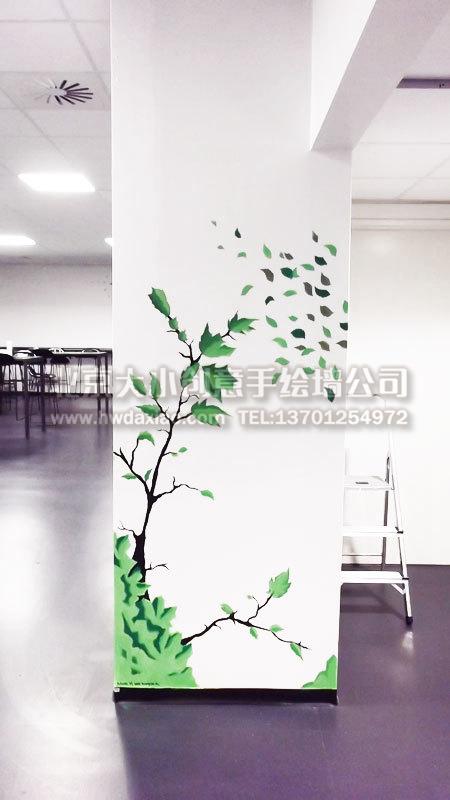 绿树成荫 办公室餐厅手绘墙壁画 墙体彩绘