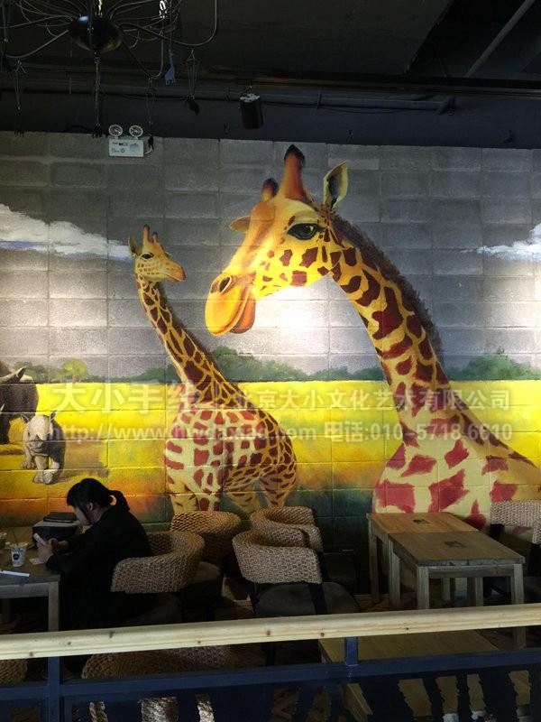 餐厅手绘墙 咖啡厅墙绘 橱窗彩绘 长颈鹿 斑马 动物墙绘 走廊壁画