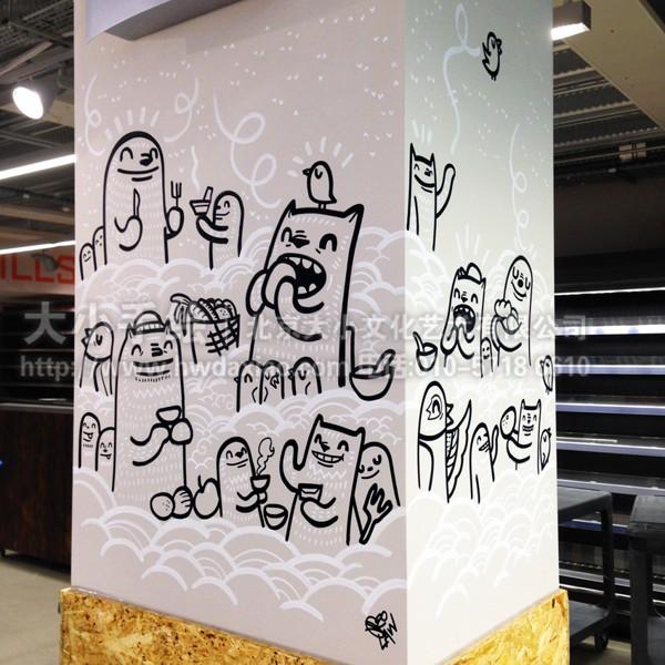 欢乐卡通涂鸦手办公室手绘墙壁画 墙体彩绘