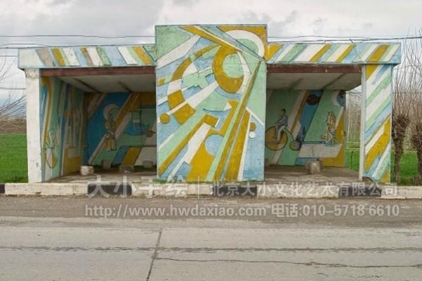 餐厅手绘墙 办公室手绘墙 店铺彩绘 校园彩绘 北京墙绘公司 街头手绘