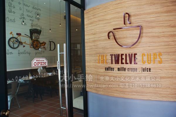 咖啡厅手绘墙
