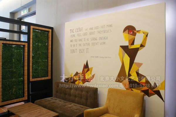 "http://www.hwdaxiao.[[img ALT=""创意墙绘 咖啡厅手绘墙 雕塑彩绘 立体装置彩绘 文化墙彩绘 餐厅手绘墙 办公室手绘墙 店铺彩绘 校园彩绘 北京墙绘公司 自行车 手绘墙 墙体彩绘 墙绘价格 手绘壁画 "" src=""http://simg.sinajs.cn/blog7style/images/common/sg_trans.gif"" real_src =""http://www."