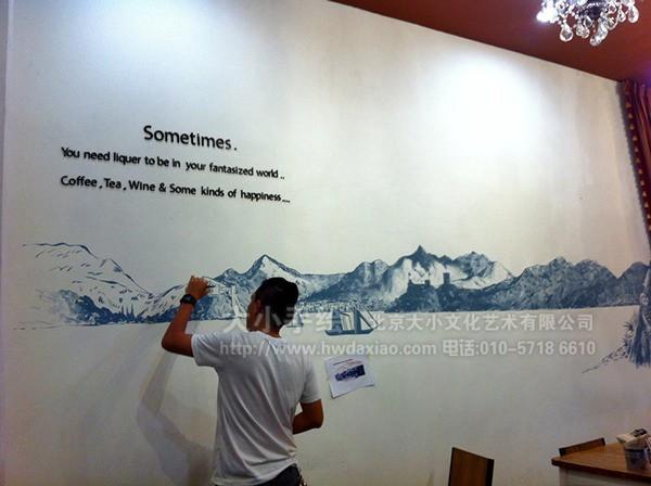 创意墙绘 咖啡厅手绘墙 文化墙彩绘 餐厅手绘墙 办公室手绘墙 店铺