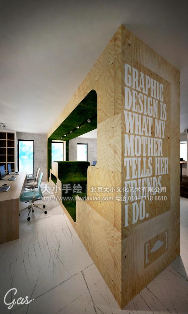 简洁明快的办公室手绘墙壁画 墙体彩绘