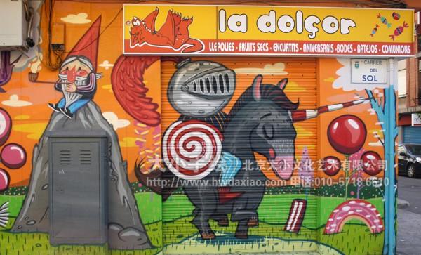 奇幻魔法世界的店铺外墙手绘墙壁画 墙体彩绘