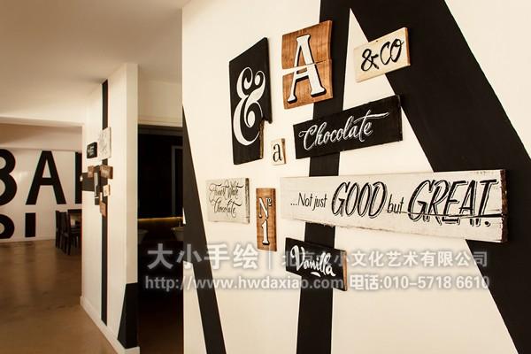 办公室手绘墙 创意墙绘 会议室彩绘 文字墙绘 字母彩绘 黑白壁画 简约