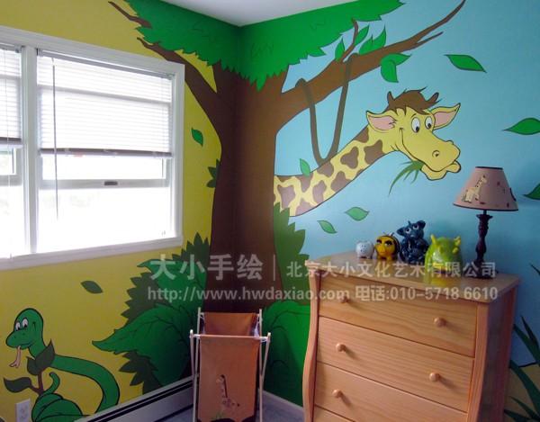 欢乐动物世界儿童房手绘墙壁画 墙体彩绘