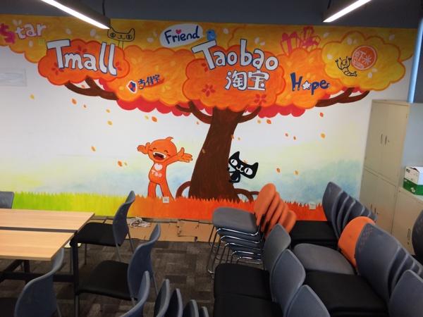 淘宝天猫办公室手绘墙壁画 墙体彩绘