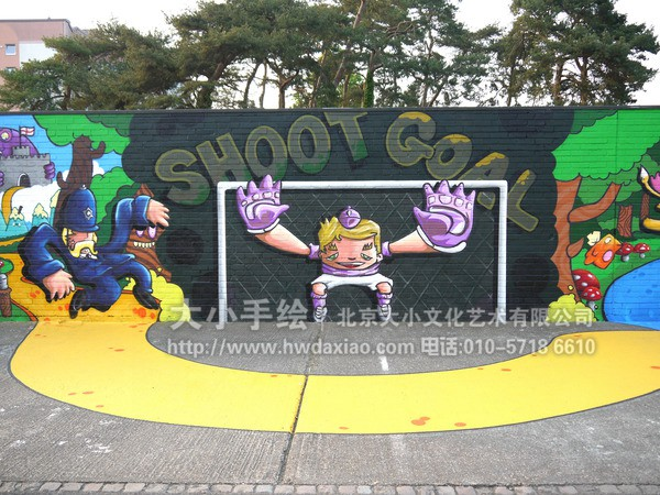 "http://www.hwdaxiao.[[img ALT=""森林 篮球 足球 彩虹 狐狸 卡通彩绘 走廊文化墙 围墙手绘墙 校园墙面彩绘 文化墙彩绘 餐厅手绘墙 操场彩绘壁画 办公室手绘墙 店铺彩绘 校园彩绘 北京墙绘公司 手绘墙 墙体彩绘"" src=""http://simg.sinajs.cn/blog7style/images/common/sg_trans."