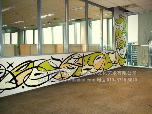 抽象风格办公空间手绘墙壁画 墙体彩绘