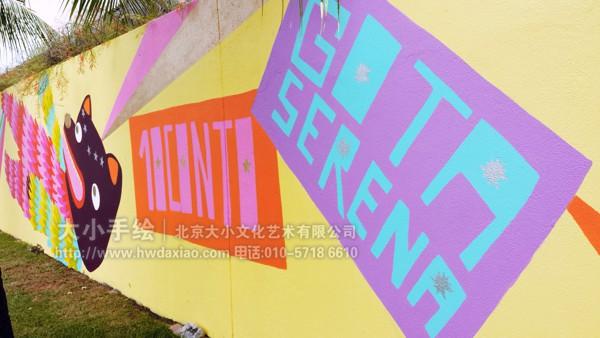 外墙壁画 卡通手绘墙 文化墙彩绘 餐厅手绘墙 办公室手绘墙 北京墙绘