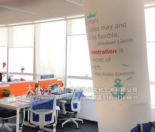办公室手绘墙 创意墙绘 会议室彩绘 柱子彩绘 名人名言壁画 热带风情