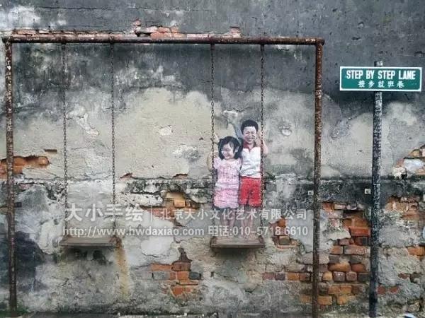 逼真的3D童趣生活街头涂鸦手绘墙壁画 墙体彩绘图片