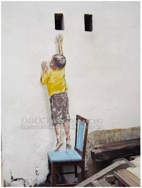的3D童趣生活街头涂鸦手绘墙壁画 墙体彩绘