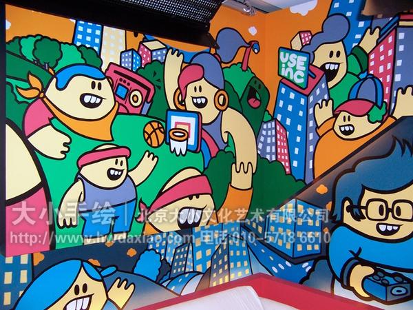 让我们狂欢吧——卡通人物空间墙体彩绘 墙体彩绘图片