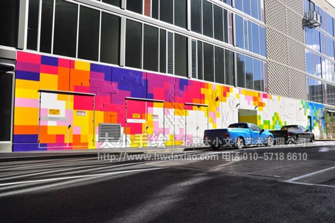 彩色的街道,彩色的人生 街道外墙墙体彩绘 手绘墙壁画