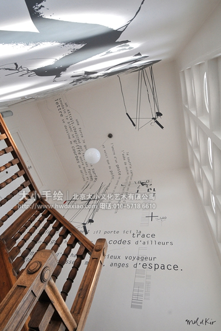 创意墙绘 办公手绘墙 涂鸦壁画 卡通人物彩绘 文字 剪影 走廊壁画