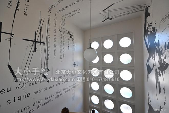 办公手绘墙 涂鸦壁画 卡通人物彩绘 文字 剪影 走廊壁画 楼梯间手绘